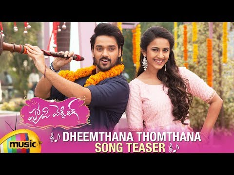 Dheemthana Thomthana Song Teaser | Happy Wedding Songs  | Sumanth Ashwin | Niharika | Mango Music