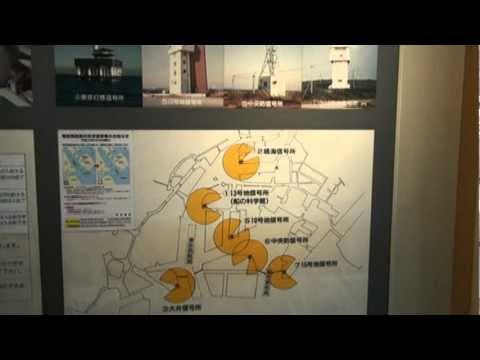 Port Traffic Control Office Tokyo, Sefco Maritime series 3j (2010)