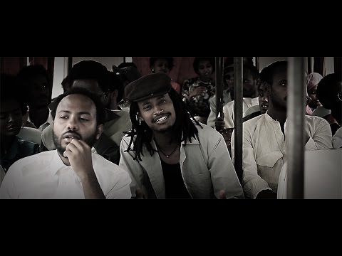 Fstum Hagos - Bagum ባጉም New Ethiopian Music (Official Video)