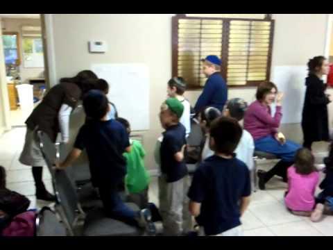 Maimonides Hebrew Day School