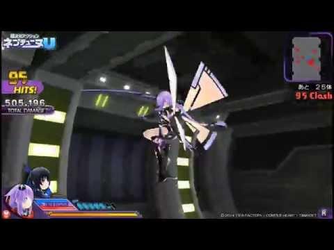 【PSVita】『超次元アクション ネプテューヌU』4女神のコスチュームブレイク動画が公開
