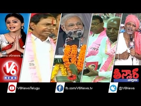 Car Josh in Telangana - Lotus Blooms in India - Namo Greets...