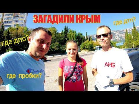 🔴 ЗА ЧИСТЫЙ КРЫМ. AMS СУББОТНИК. Уборка МУСОРА в Крыму. Организатор Гонок в Ялте