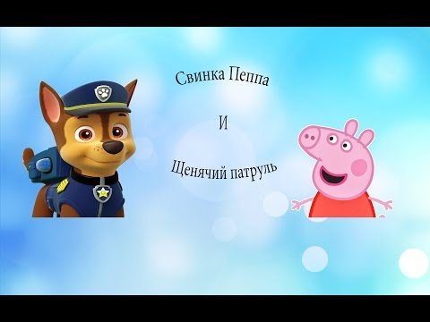 Свинка Пеппа Сезон 3 33 серия Весна Spring