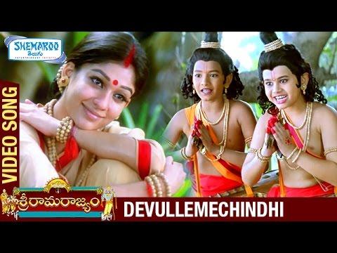 Sri Rama Rajyam Movie Songs | Devullemechindhi Song | Balakrishna | Nayanthara | Ilayaraja