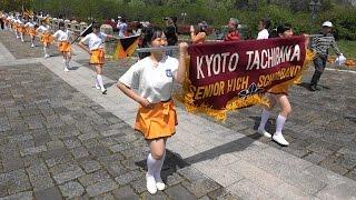 ブルーメの丘パレード2016 京都橘高校吹奏楽部 Full 11 00  part1 kyoto Tachibana Shs Band