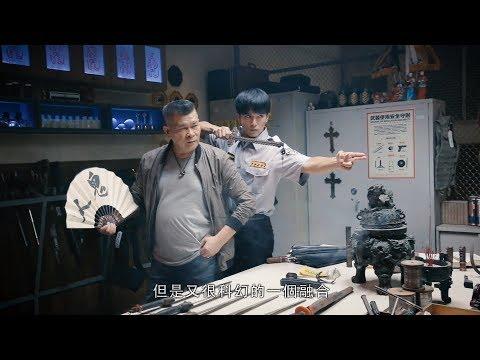 【第九分局】幕後花絮:美術場景篇8.29上映