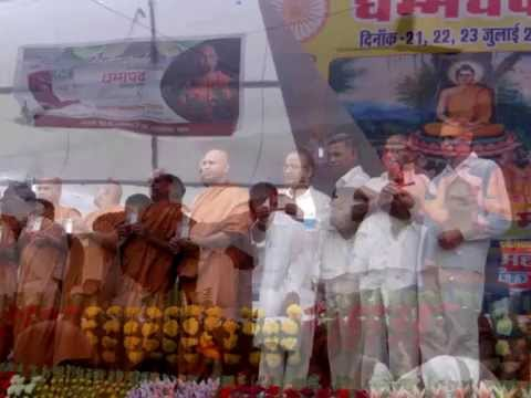 Inaugural Ceremony of the release of Dhammapada CD (Hindi ) at Dhammachaka Mohotsava at Sarnath