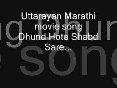 Uttarayan Movie Song