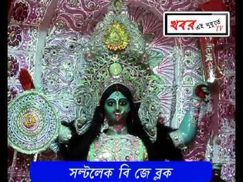 Puja Parikrama 2014 Puja Parikrama 2014 Kali Puja