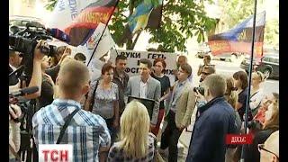 Дев'яту годину перебуває в СБУ Михайло Волинець - (видео)
