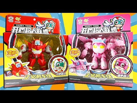 開心超人聯盟 正義機車俠之開心機車俠 變形機甲玩具 鳕魚樂園