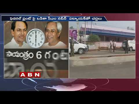 KCR to Visit Sharada Peetham in Vizag Shortly | Federal Front Tours | ABN Telugu