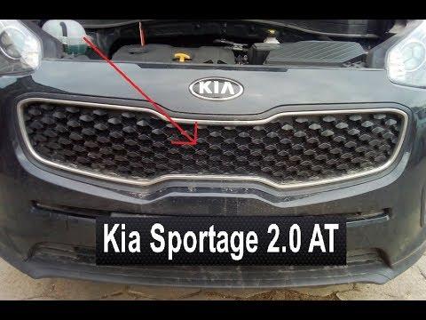 Kia Sportage: стоит ли устанавливать защитную сетку радиатора