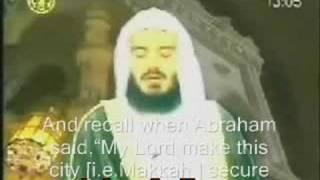 Quran recitation -Ibrahim /Mashari