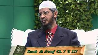 Smoking is Haram Dr Zakir Naik Opinion ?