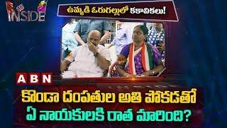 Reasons Behind Mahakutami Defeat in Warangal District - Inside - netivaarthalu.com