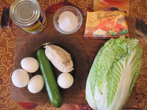 Салат из Пекинской Капусты. Праздничный рецепт. Полезно и вкусно. // Олег Карп