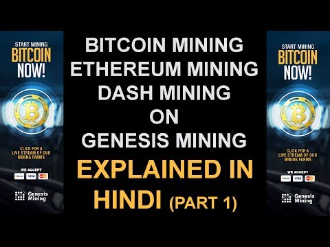 Bitcoin Mining, Ethereum, Dash for Indians - Genesis Mining in Hindi  - 300% Profits
