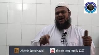 jummar khutba  Abdur Razzak Bin  Yosuf  21 April 2017