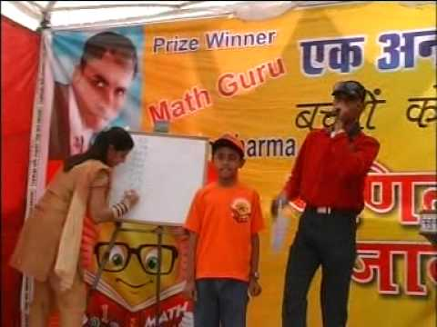 Live Demonstration of Speed Math by Genius Kids