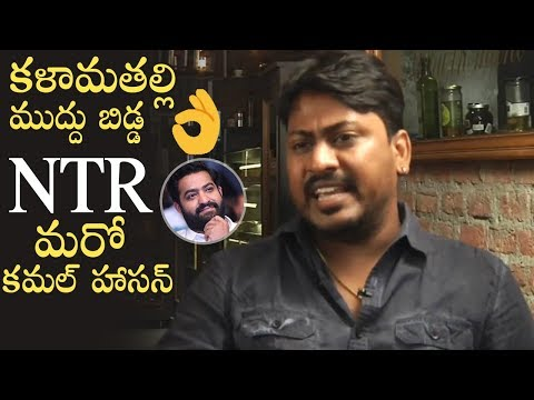 Actor Josh Ravi Outstanding Words About Jr NTR | NTR Is One Of The Finest Actors In India