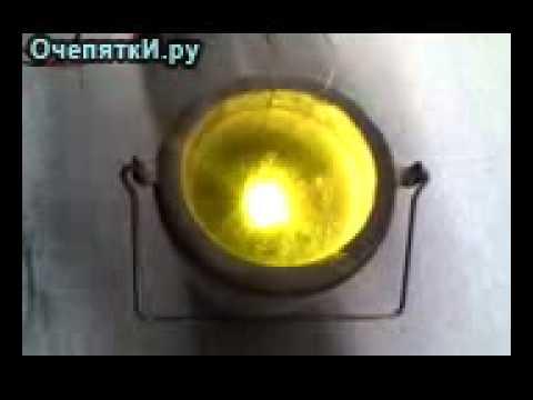 жидкий азот для заморозки металла вид