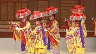 【伝統文化】琉球舞踊
