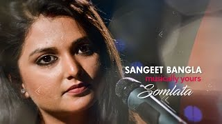 Musically Yours | Egiye De ( Shudhu Tomari Jonyo ) ft. Somlata | Bengali Cover Song