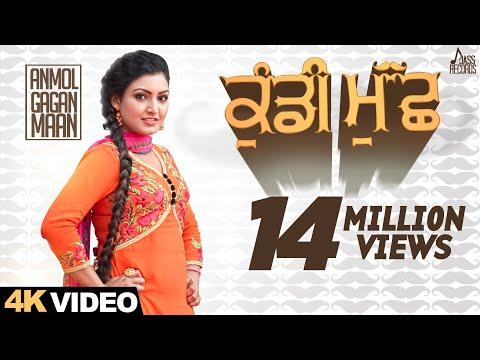 Kundi Muchh | Anmol Gagan Maan Feat. Desi Routz | Latest Punjabi Songs 2016 | Jass Records