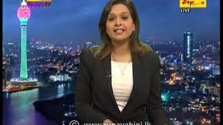 2020-02-16 | Channel Eye English News 9.00 pm