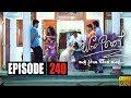 Sangeethe (240) - 10-01-2020