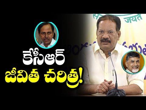 Minister NAkka Anand Babu about Telangana CM KCR Life History | AP-Telangana Politics |mana aksharam