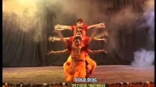 Latest Bengali Rabindra Sangeet | Tumi Je Surer Agun | Surer Agun | Gold Disc