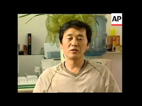 Defectors set up ''Free North Korea'' internet radio