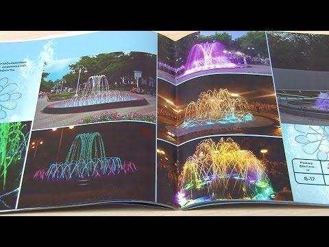 Сквер с фонтаном появится в Охе