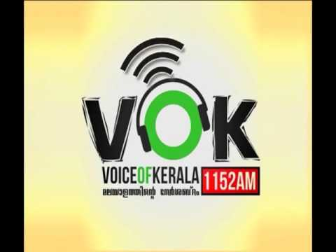 VOICE OF SAUDI ARABIA EPISODE DTD 10 OCT 15 VOK1152 AM