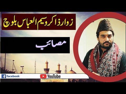 Masibe Zakir Waseem Abbas Baloch 2018