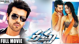 Rachaa - Racha ( Betting Raja ) Telugu Full Length Movie || Ram Charan , Tamanna || Hd 1080p