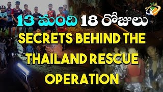 Secrets Behind The Thailand Rescue Operation | With CC | Planet Leaf