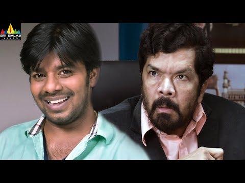 Posani Krishna Murali and Sudigali Sudheer Comedy | Enduko Emo | Latest Telugu Movie Scenes