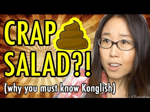 CRAP SALAD!? Why you must know Konglish (KWOW #85)