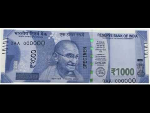 Indian Currency Printing video new notes of 1000 Rupees|| 1000 Rupees Note ||