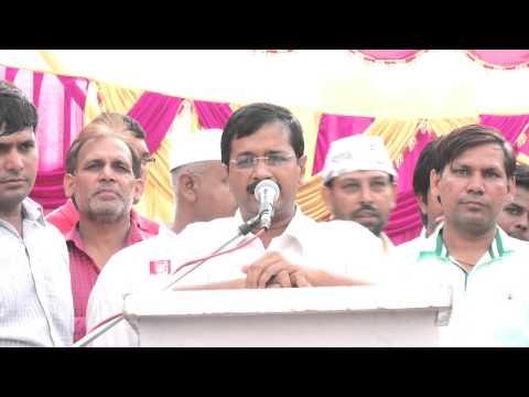 AAP Jan Sabha at Ghonda supports E- Rikshaw