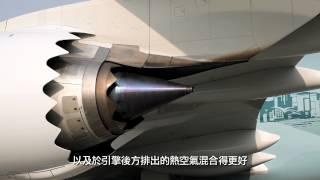新一代飛機現身香港國際機場