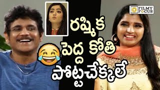 Nagarjuna and Shyamala Making Fun of Rashmika Mandanna || Devadas Interview