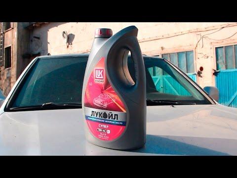 Антикризис: Переходим на масло Лукойл