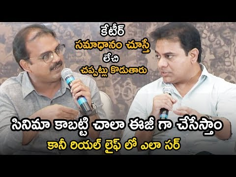 KTR Inspirational Words About Leadership | Mahesh Babu | Bharath Ane Nenu Interview