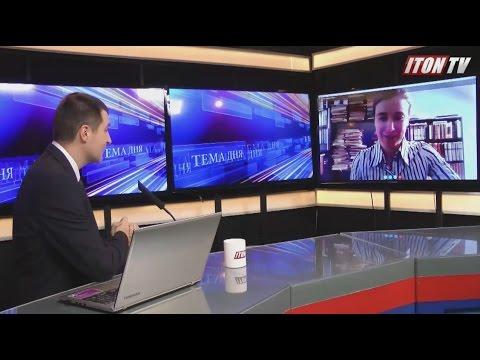 """Путин и """"школота"""": Эфир ITON TV (Израиль) 28 марта 2017 г"""
