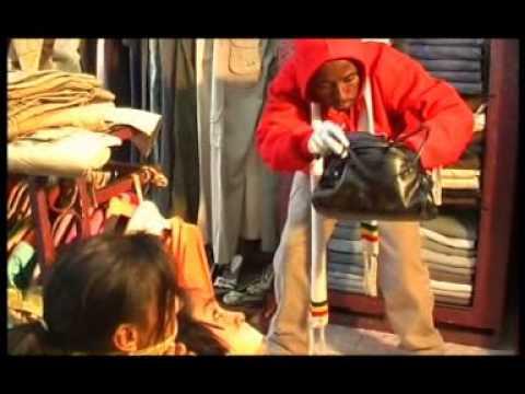 Amharic Spirtual Movie Tengeret Part 1 video